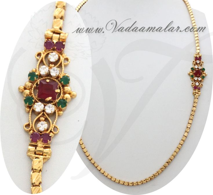 Traditional India Long Chain Ruby Emerald Stone Mugappu Side Pendants for Sarees  Details : https://www.vadaamalar.com/side-pendant-chain-7310.html