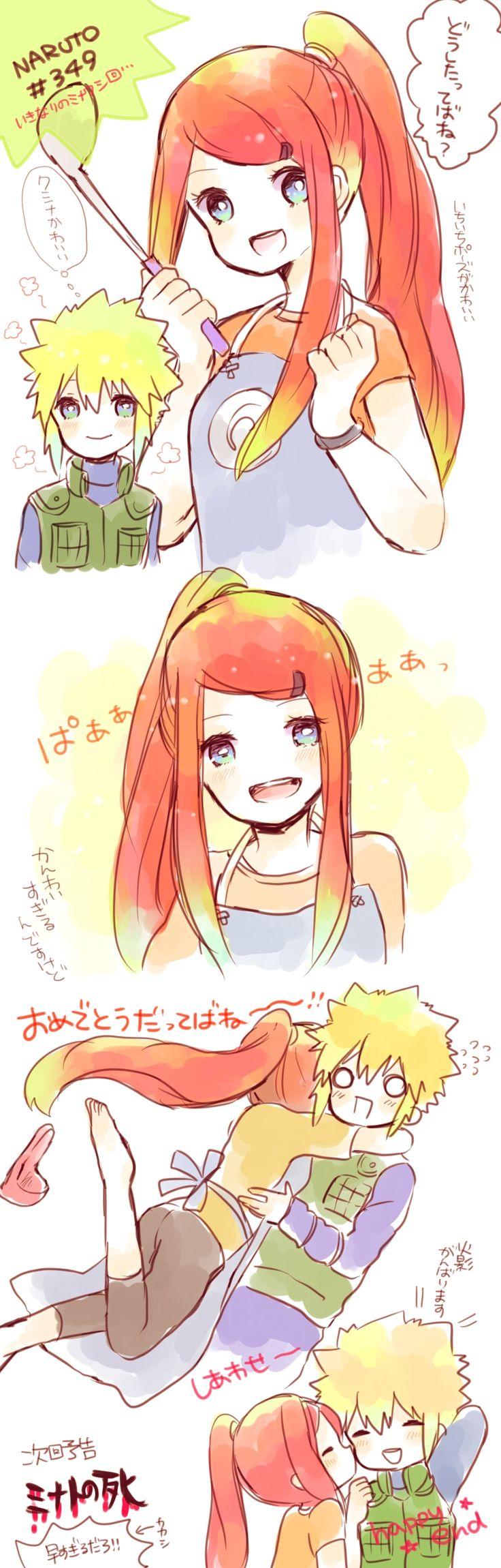 Tags: NARUTO, Comic, Uzumaki Kushina, Namikaze Minato, Translation Request, Pixiv Id 1496866