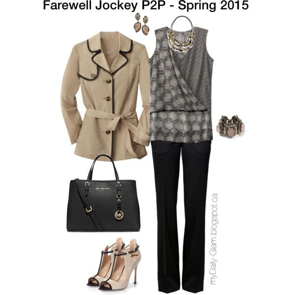 Jockey Person to Person - Spring 2015 - Pleated Trench, High Low Top paired with Classic Ponte 5 Pocket Pants
