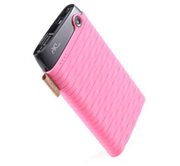 Pink axl power banks, 6000mah power banks in Delhi, fast charging power banks