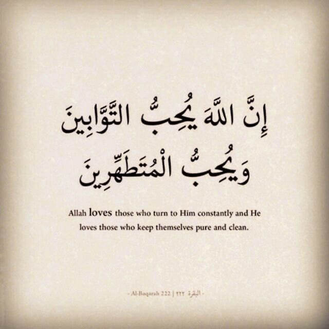 Turn to Allah tha'ala
