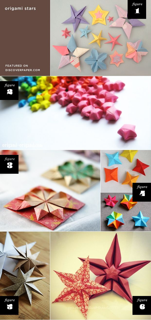 折り紙の星