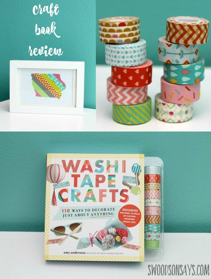 Love buying washi tape but don't know what to use it for? Check out this fun book with over 100 ideas! A craft book review of Washi Tape Crafts on Swoodsonsays.com