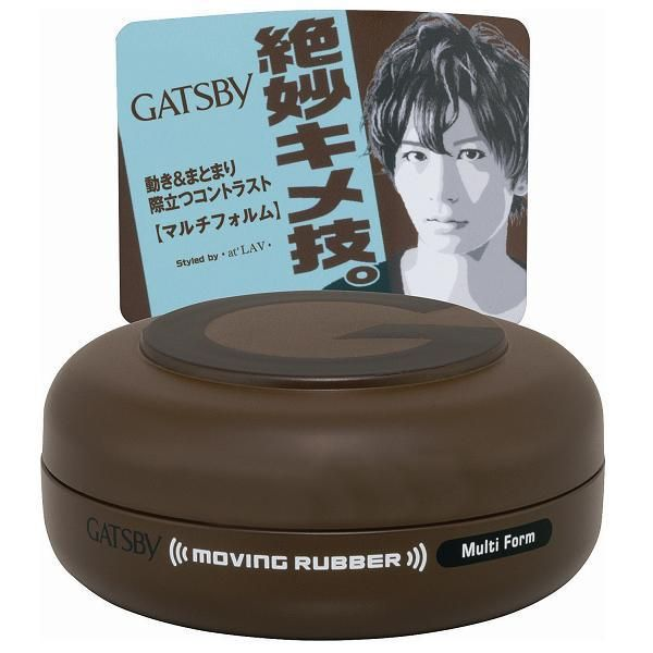 GATSBY MOVING RUBBER MULTI FORM HAIR WAX 80g