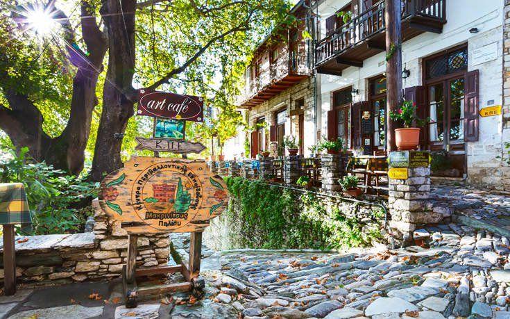 ΜΑΚΡΙΝΙΤΣΑ, ΠΗΛΙΟ | Visiting greece, Pelion, Greece