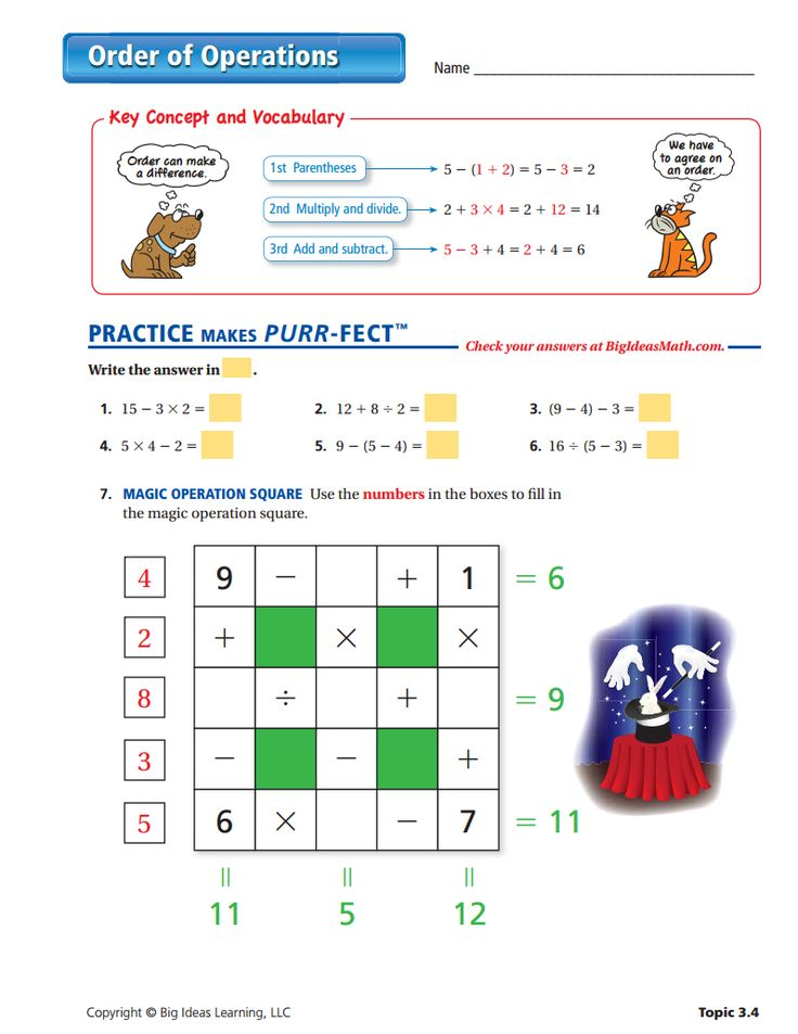 Order of Operations Worksheet Order of operations