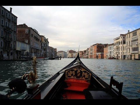 Venice - Gondola Ride