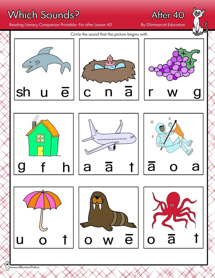 Printables Teach Your Child To Read In 100 Easy Lessons Worksheets 1000 images about teach your child to read in 100 easy lessons on free 30 page pdf packet of supplemental worksheets that work with lessons