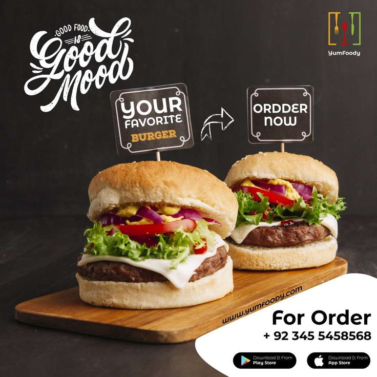 Order Burger On-line out of your favourite eating places.F