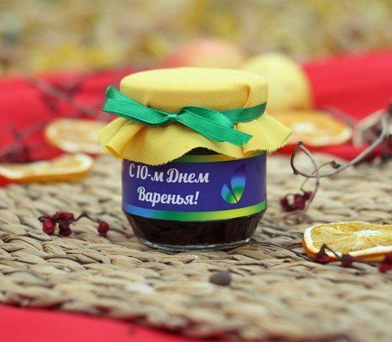 Корпоративные подарки сотрудникам, купить оригинальный подарок Киев
