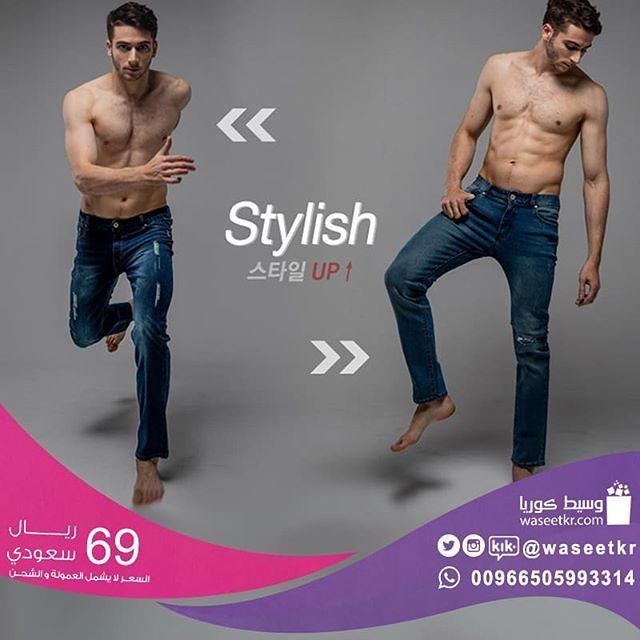 Http Bit Ly 2ob1b1m رابط المنتج بنطال جينز رجالي عصري و انيق بناطيل ماركة كورية شباب ستايل كاجوال ملابس ازياء كشخة اناقة متاجر Stylish Kik