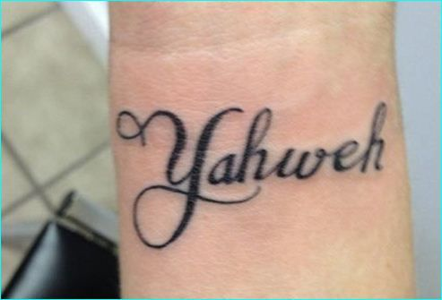 Yahweh Hebrew Tattoo 2