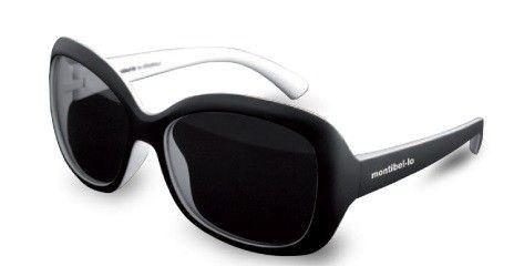 Damskie okulary przeciwsłoneczne Montibello 20zł