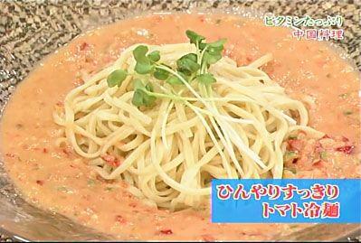 ひんやりすっきりトマト冷麺