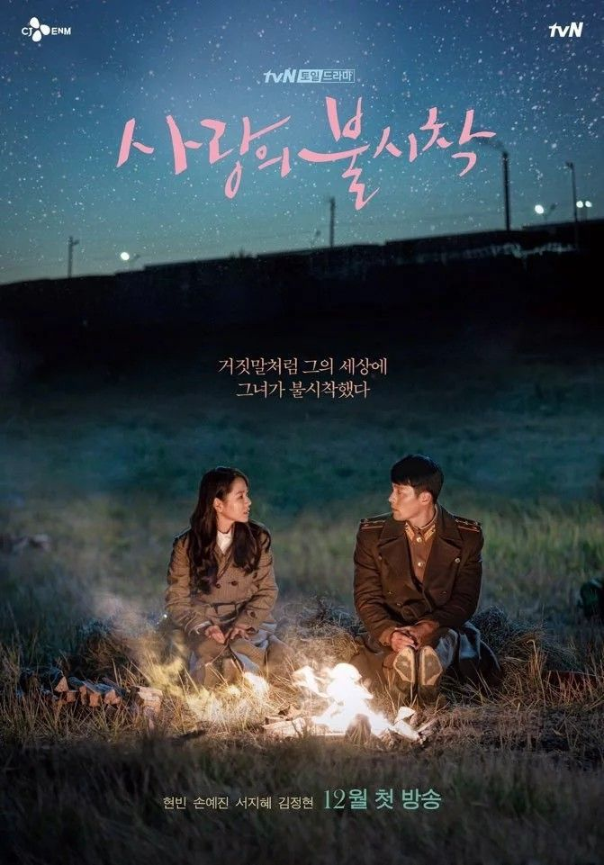 Crash Landing On You | Komedi romantis, Drama korea, Drama