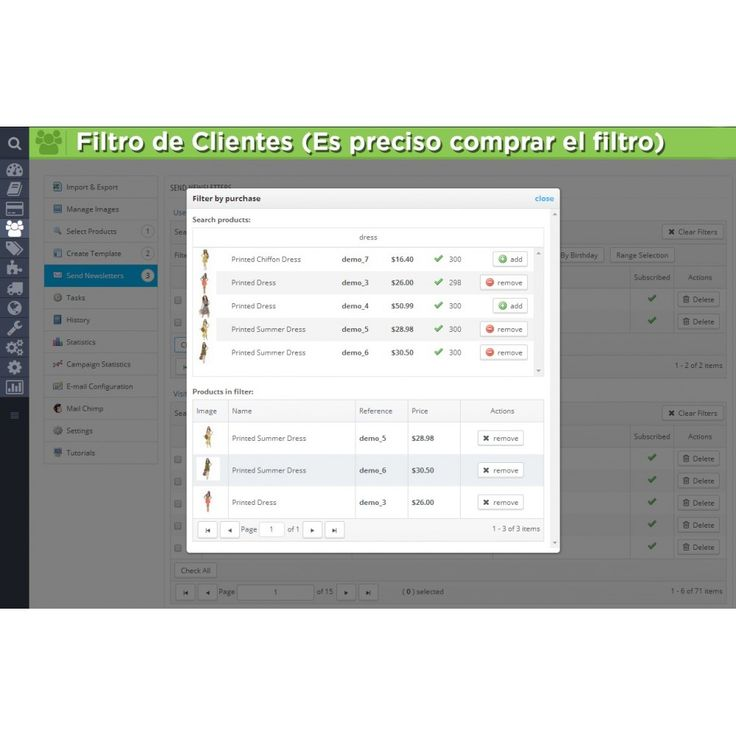 Filtro de Clientes (Es preciso comprar el filtro)