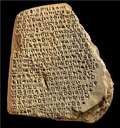 Minoan script. Linear A is what archaeologists call the undeciphered written language of the Minoans. It was used in central and southern Crete. Creton hieroglyphic was used in the north of Crete.Invented around 1800BC this is Europe's first known writing using symbols instead of pictures.