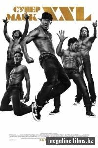Watch Magic Mike XXL (2015) Full Movie Online HD http://www.filmvids.com/watch-magic-mike-xxl-2015-full-movie-online-hd/