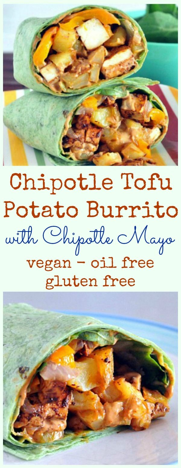 Chipotle Tofu Potato Burrito with Chipotle Mayo @spabettie #vegan #oilfree #glutenfree