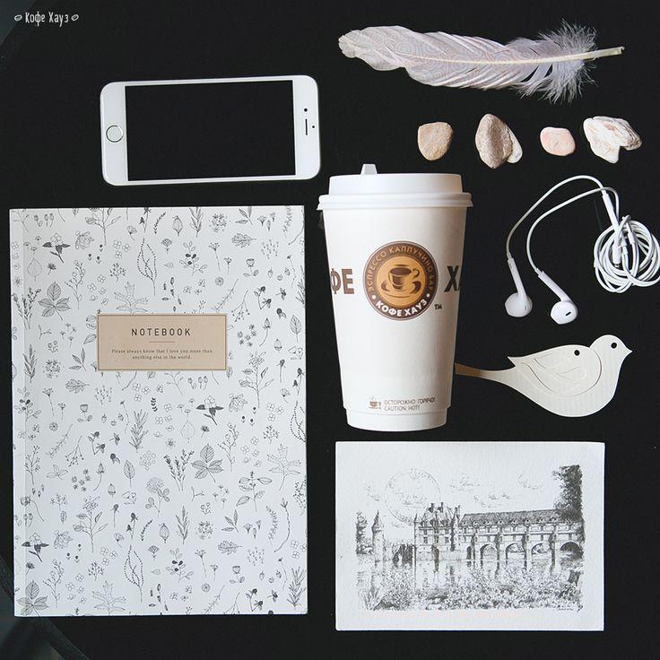 «Детали вообще вершат судьбу. Из них складывается вся наша жизнь». Януш Леон Вишневский. Любовь и другие диссонансы #кофе #детали #кофехауз