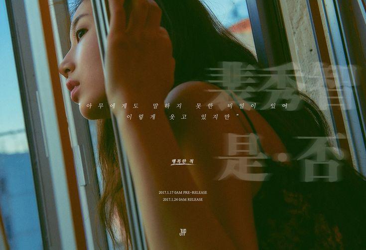 suzy yes no mabye, suzy 2017 solo debut, suzy solo debut album, suzy solo album teaser, suzy teaser 2017, suzy yes no mabye mv
