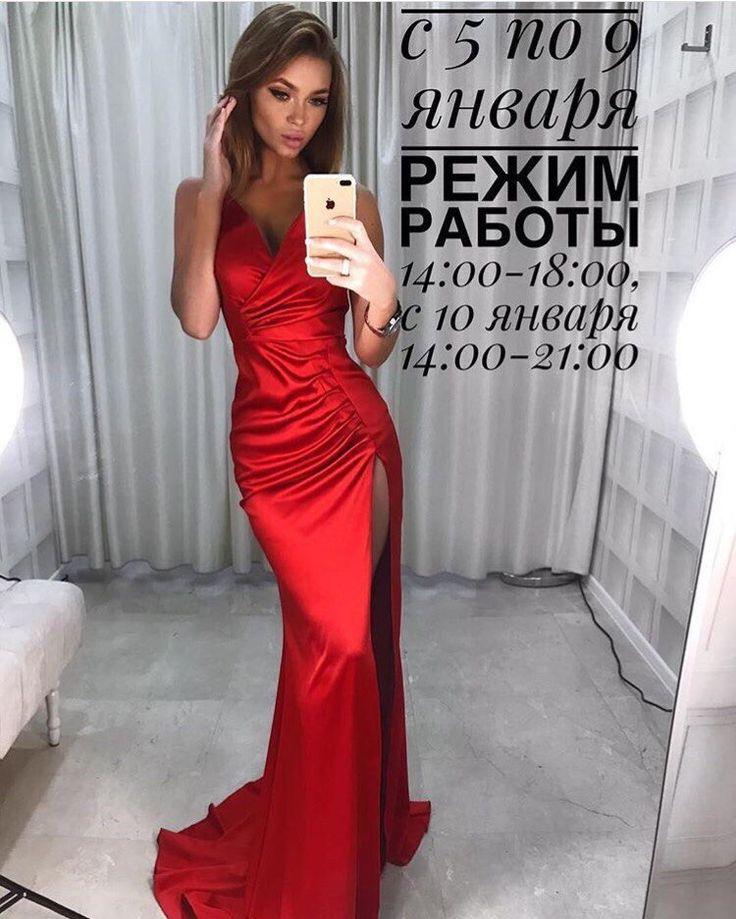 """СТУДИЯ ОДЕЖДЫ """"ЗОЛОТОЙ ПЕСОК""""   ВКонтакте"""