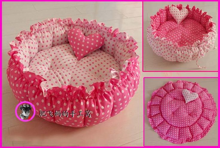 suitcase dog bed pink   Details about Handmade Pet Dog Cat Pet Bed with Ruffles 100% PP ...
