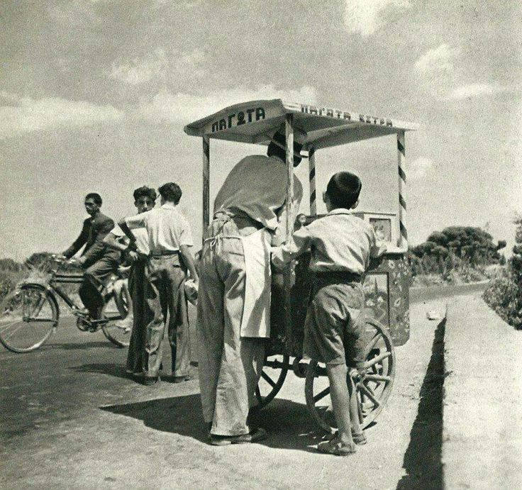 Old Greece 1930's