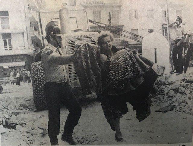 Δημιουργία - Επικοινωνία: Θεσσαλονίκη : Ο σεισμός του 1978: 39 χρόνια πρίν-Γ...