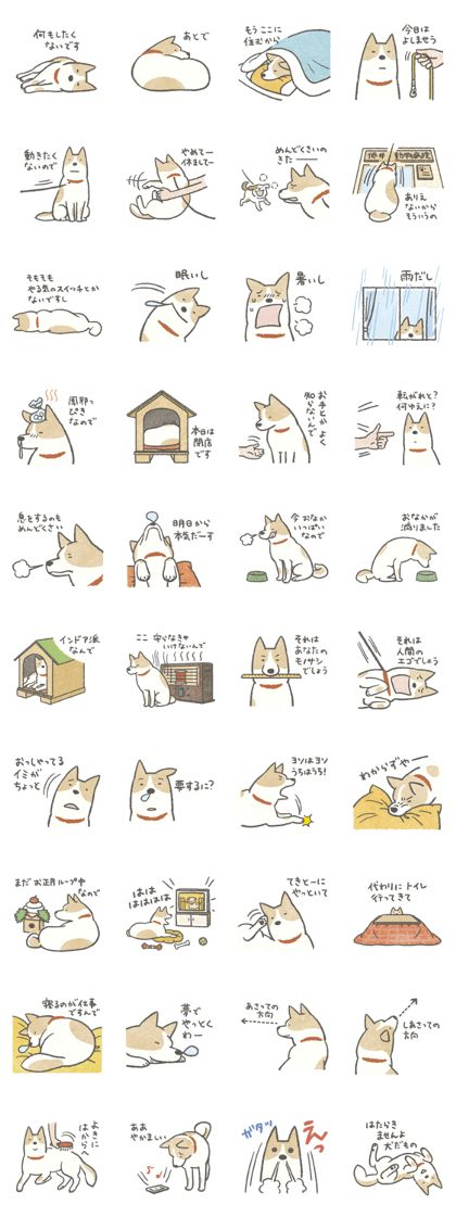 When you feel so lazy, this Lazy-dog sticker will help you.