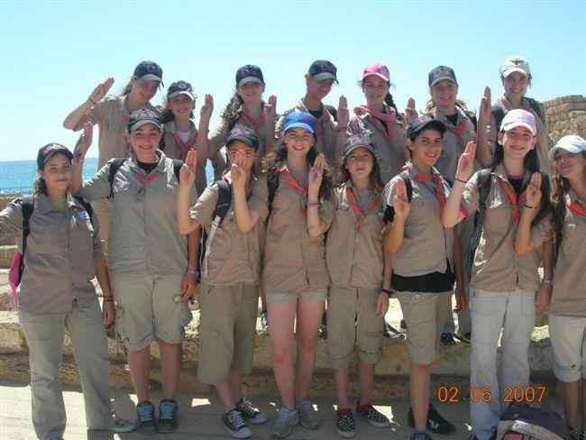 Camp Pupukea – Summer Camp   Aloha Council
