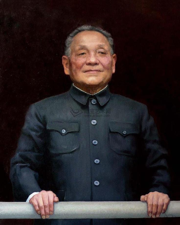 邓小平 Deng Xiaoping (1904年8月22日 — 1997年2月19日)