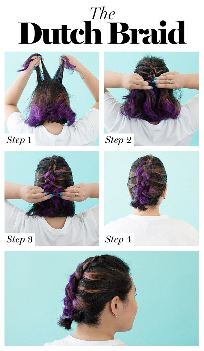 8 Cool Braids You Can Actually Do On Yourself