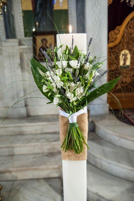 λαμπαδες γάμου με λεβάντα και λινάτσα. wedding candles with lavender and burlap