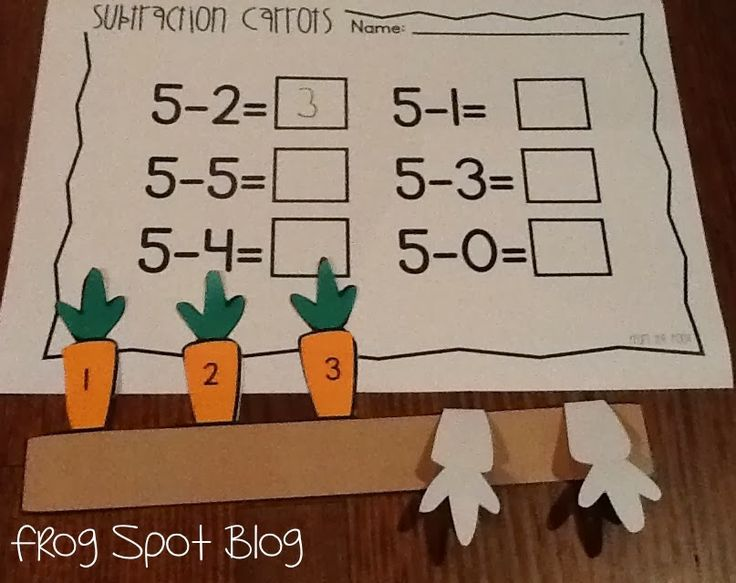 FREE Carrot Patch Subtraction: