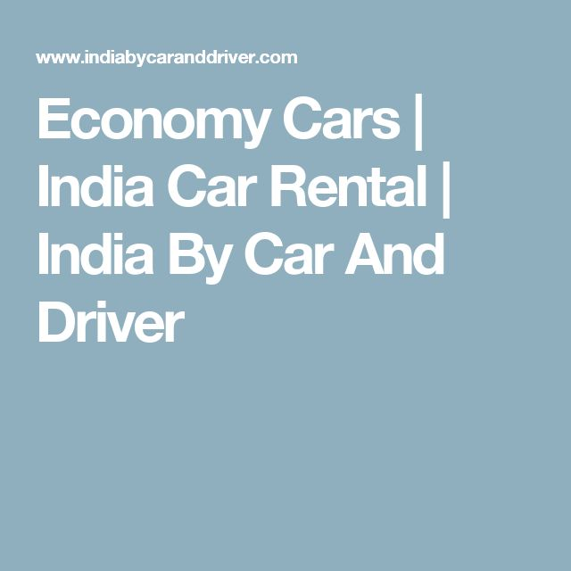 Economy Cars | India Car Rental | India By Car And Driver