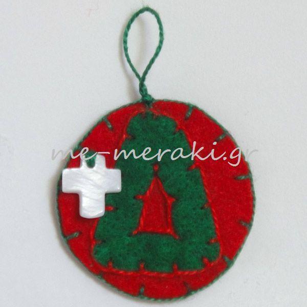 Handmade martirika Me Meraki Mpomponieres Χειροποίητα μαρτυρικά βάπτισης, τσόχα στολίδια κρεμαστά για το χριστουγεννιάτικo δέντρο. Με Μεράκι Μπομπονιέρες, μαρτυρικά βάπτισης, μπομπονιέρα βάπτισης  www.me-meraki.gr  Μαρτυρικά Βάπτισης    Μ076-Α