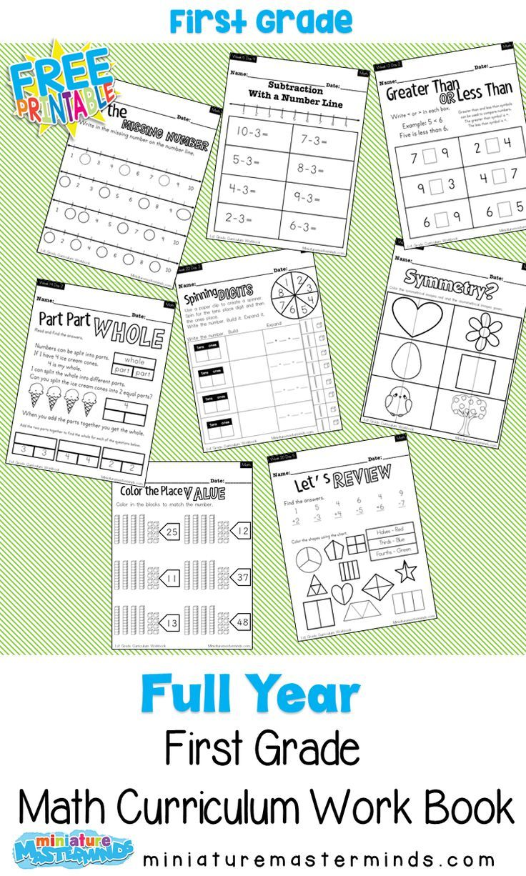 Full Year Math Curriculum First Grade Free Printable Book  First