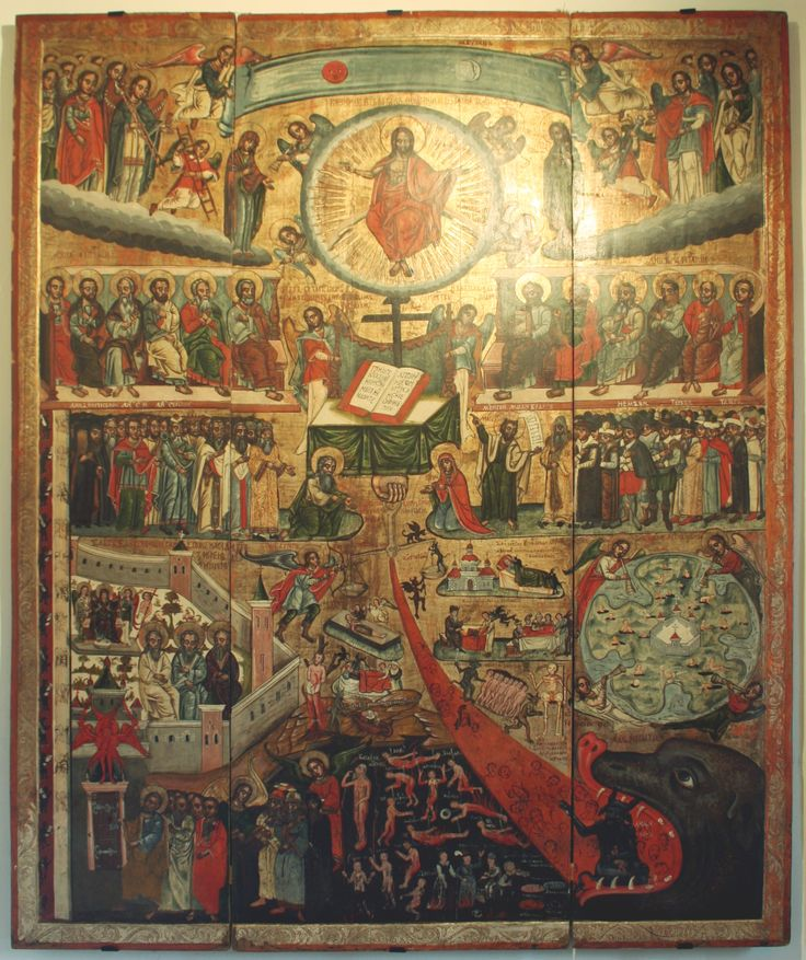 Icon of the Last Judgment (17th Century)