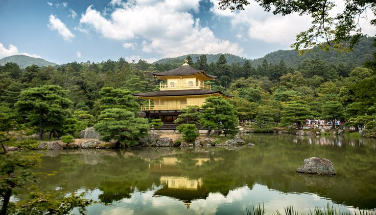 Kinkaku-ji Golden Pavillion Kyoto