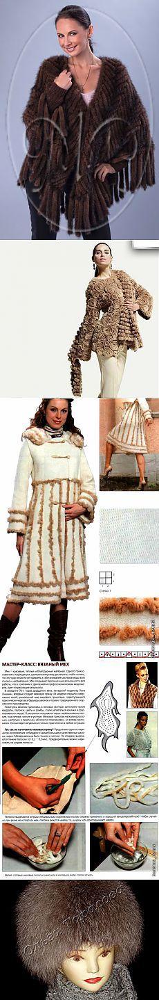 Целый мир • Просмотр темы - Вязание, шитье мехом - мастер-классы