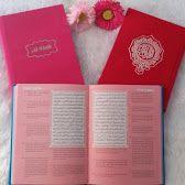 Rainbow+Quran+English+Translation+-+2 (168×168)