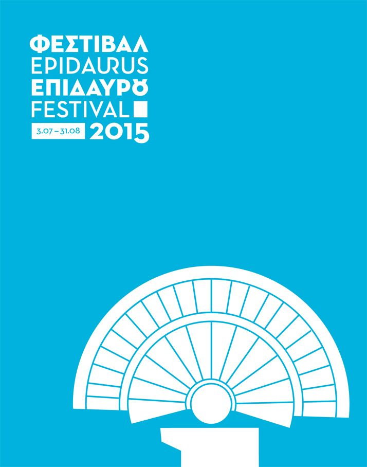 The Puzzled Posters of the 2015 Athens & Epidaurus Festival | http://www.yatzer.com/greek-festival-2015-artwork