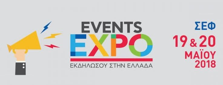 Events EXPO 2018 | Στάδιο Ειρήνης και Φιλίας 19