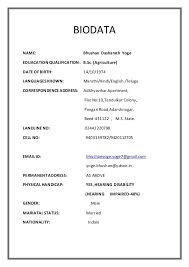 image result for matrimonial biodata format in word - Matrimonial Resume Format