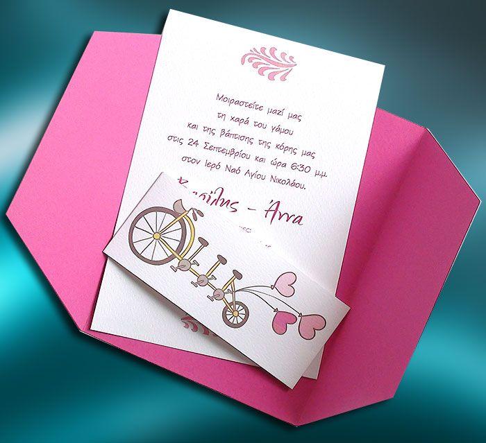 Προσκλητήριο κατάλληλο για Γάμο & Βάπτιση μαζί σε Φούξια & Λευκές αποχρώσεις.  Το προσκλητήριο αποτελείται από εξωτερικό τμήμα (κάλυμμα), εσωτερική κάρτα στην οποία θα εκτυπωθεί το ποιηματάκι και πρωτότυπο χάρτινο δαχτυλίδι με εκτυπωμένη χιουμοριστική διακόσμηση, το οποίο κρατά την πρόσκληση κλειστή.  • http://www.prosklitirio-eshop.gr/?453,gr_531501g