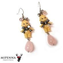 MIPENNA - baby baby Collection - Baby - Earrings