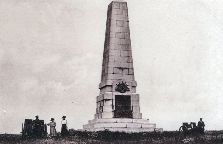 The First Australian Division memorial, Pozieres; used to have field-guns located either side, but these are no longer there.