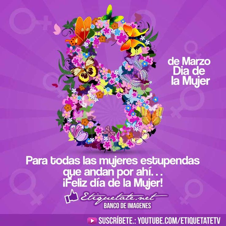 Imagenes con frases alusivas al Dia de la Mujer   http://etiquetate.net/imagenes-con-frases-alusivas-al-dia-de-la-mujer/