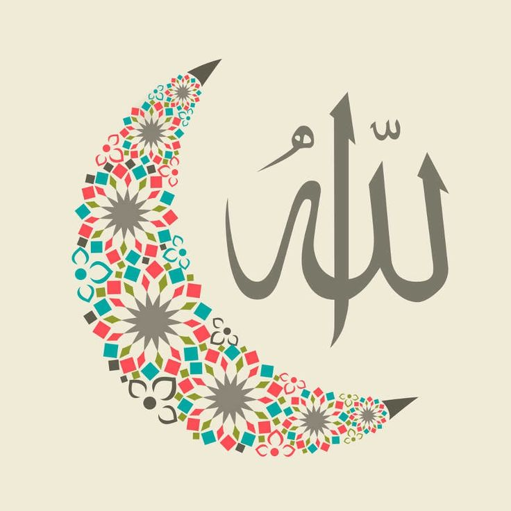 1000 Ideas About Arabic Font On Pinterest Islamic